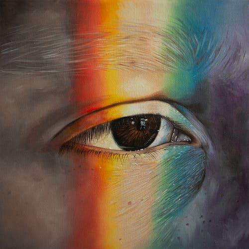 Prism by Ian Bertolucci