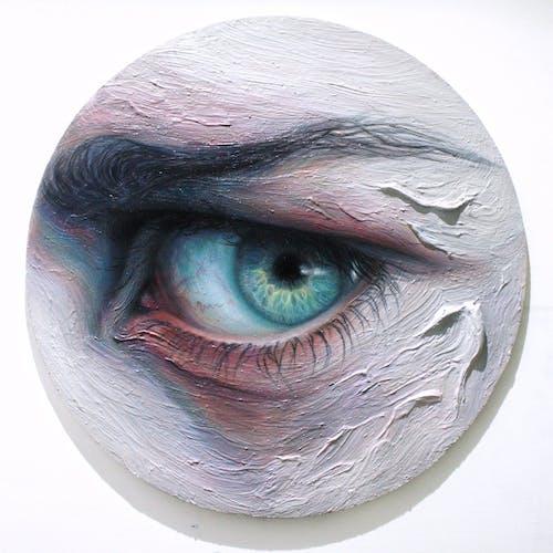 Vertigo by Maldha Mohamed