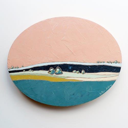 See the sun by Katrina Berg