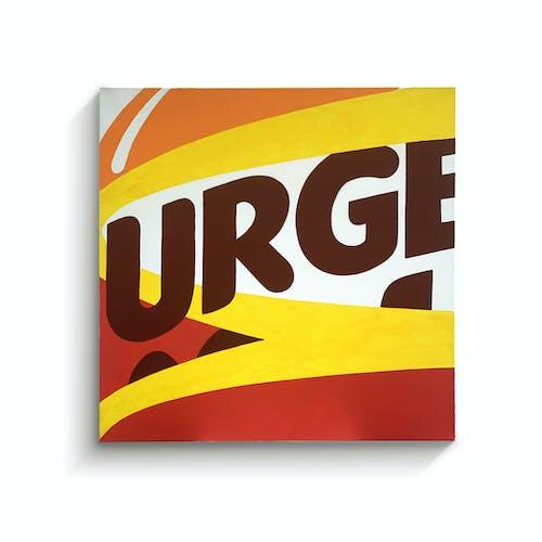 Urge II by Chris McCrae
