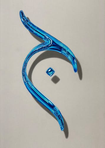 Colored Pencils on Paper, Framed, Non-reflective Museum Quality Framing 66 × 94 cm 25 7/8 × 37 in.