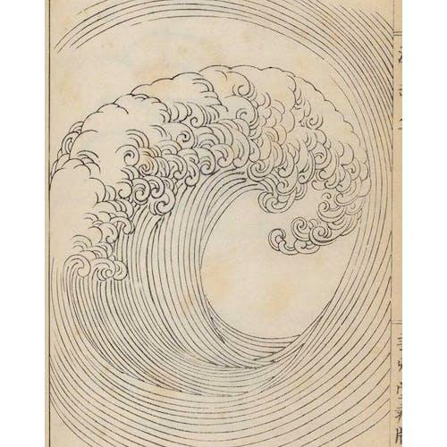 Image: Ha Bun Shu, Mori Yuzan, 1919